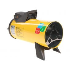 Прокат газовой тепловой пушки Ballu BHG-20