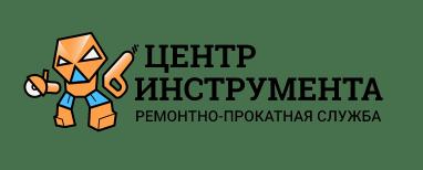 ЦЕНТР ИНСТРУМЕНТА